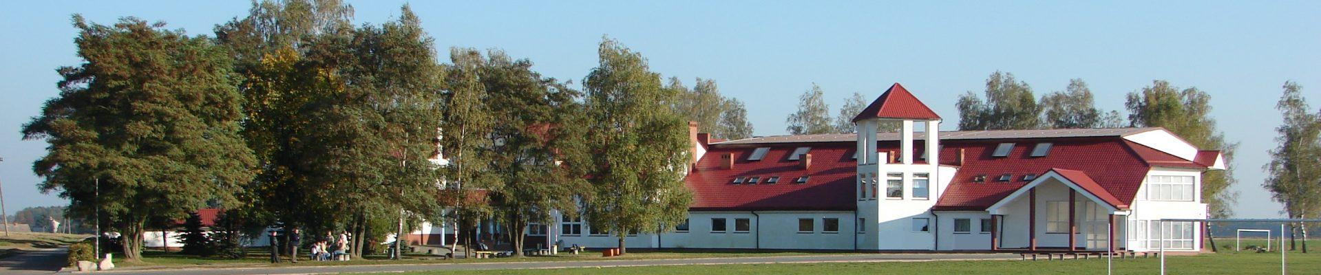 Szkoła Podstawowa im. Marii Konopnickiej w Świętej